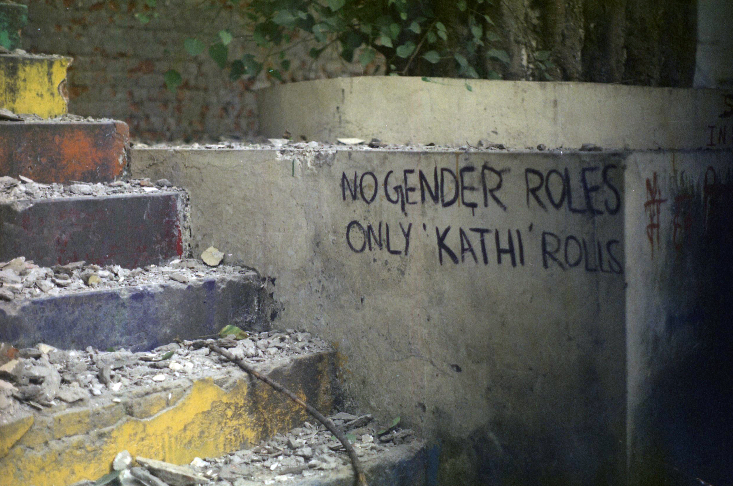 From the archives of AUD Queer Collective